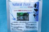 ナチュラルフォース Amino Version Premium 12g