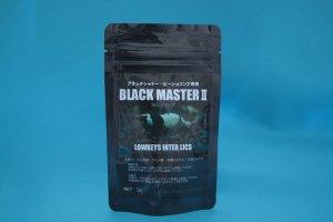 画像1: BLACK MASTER II  50g