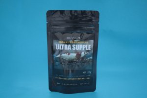 画像1: ULTRA SUPPLE 30g