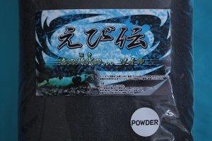 画像2: えび伝ソイル パウダー 9L