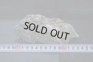 画像1: 溶岩石 (中) #0010