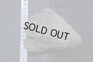 画像2: 溶岩石 (中) #0006