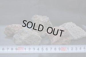 画像1: 溶岩石 (小5個) #0015