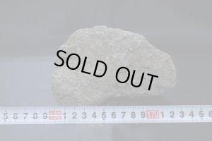 画像1: 溶岩石 (中) #0006