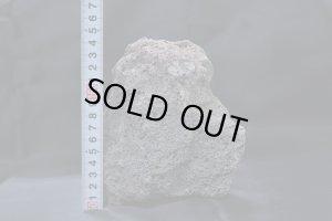 画像3: 溶岩石 (大) #0003