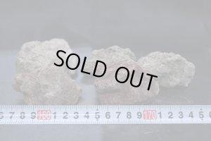 画像1: 溶岩石 (小5個) #0014