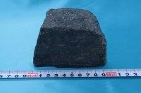 ブラックトルマリン原石 #0003