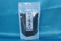 えび富士 黒電気石 500g