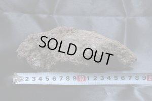 画像1: 溶岩石 (大) #0018