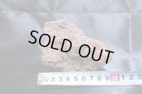 溶岩石 (中) #0022