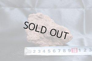 画像1: 溶岩石 (中) #0022