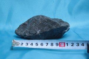 画像1: ブラックトルマリン原石 #0007