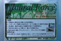 ナチュラルフォース Baby Version 10g