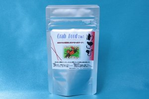 画像2: Crab Food 2in1 11g