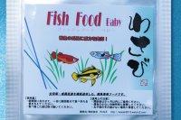 Fish Food Baby new 15g