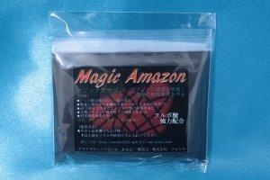 画像2: Magic Amazon 40g