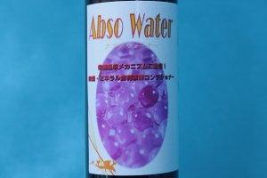 画像1: Abuso Water 100ml