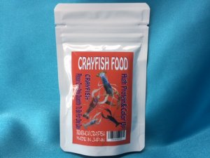 画像1: CRAYFISH  FOOD 50g