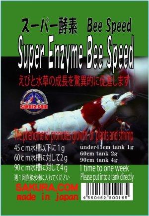 画像2: Super Enzyme Bee Speed