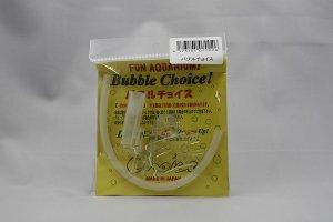 画像1:  NEW  バブルチョイス