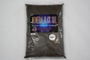 画像1: シュリンプ ブラックソイル MINERAL  パウダー 5kg