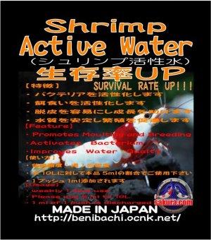 画像2: Shrimp Active Water  100ml